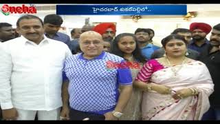 Lalitha Jewellers Second Showroom Launched In Kukatpally By TS Home Minister Mahmood Ali | Sneha TV