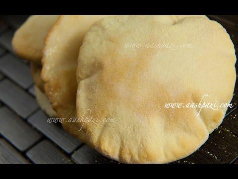 Pita Bread Recipe - UCZXjjS1THo5eei9P_Y2iyKA