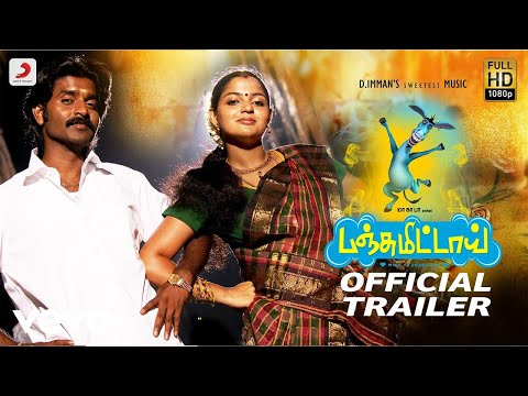 Panju Mittai - Official Tamil Trailer | D. Imman | Ma Ka Pa Anand - UCTNtRdBAiZtHP9w7JinzfUg