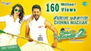 Video Trailer Charlie Chaplin 2