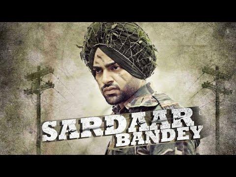 Sardar Bande Lyrics - Jordan Sandhu   Punjabi Song