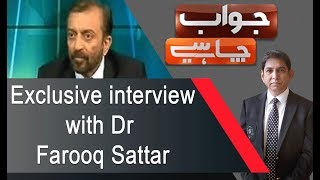 JAWAB CHAHYE With Dr Danish   1 July 2019   Dr Farooq Sattar   92NewsHDUK