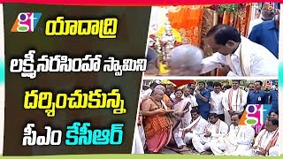 CM KCR Visits Yadadri Temple & Offers Special Prayers | KCR Visits Yadadri Temple  | GT TV