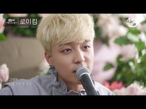 Bom Bom Bom (Mnet Present Version)