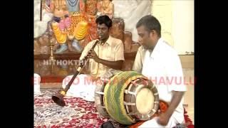 Endaro Mahanubhavulu - Nadaswaram