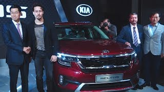 Tiger Shroff Launches Kia Seltos Compact SUV   Most Awaited SUV Of 2019