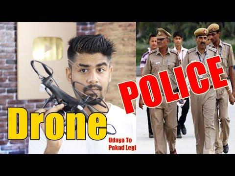 Kya Drone Udane Par Pakad Legi Police ?   Drone Rules In India   Quick Overview - UCCneap9DE1plCWwcObu-20Q