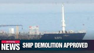 UNSC approves Seoul's request to scrap ship that violated UN sanctions