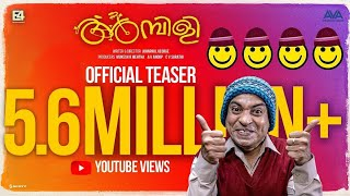 Video Trailer Ambili
