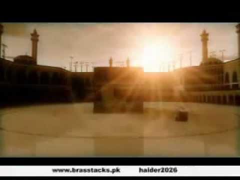 A Martyr's Prayer ( شہید کی دعا ) - Siachen Avalanche !! Pakistan Army
