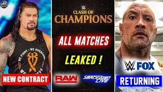 LEAKED ! Clash Of Champions 2019 ALL Matches Leaked ! The ROCK RETURNS Update ! Roman New Contract