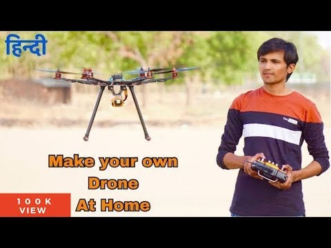 How to make a Drone at Home in Hindi | Full Tutorial | Indian LifeHacker - UC2kZs1f6gVXgxjwfVeoXD9g