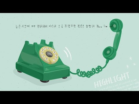 Calling You (Video Lirik Spoiler)