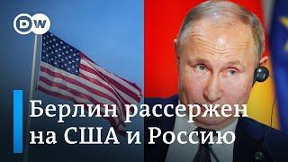 Почему слова Путина