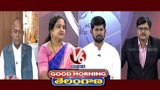 Special Discussion On TSRTC Losses And Rahul Resignation | Good Morning Telangana | V6 Telugu News