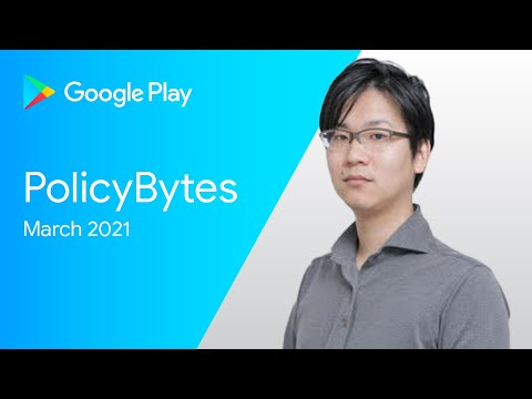 Google Play PolicyBytes - 2020 年 3 月 ポリシーアップデート(日本語)
