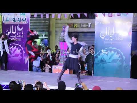"""بالفيديو : ابداع فرقة """"الفالوجة الفلسطينية""""  بممر  بهلر"""