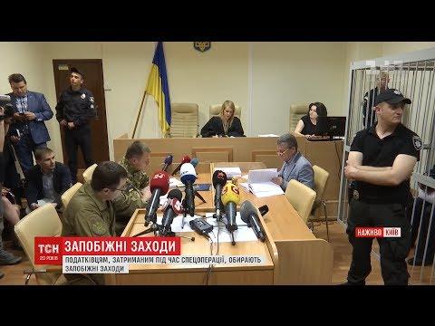 У Печерському суді влаштували марафон запобіжних заходів для затриманих корупціонерів