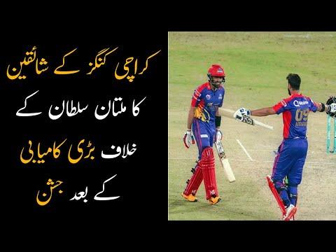Karachi Kings Fans Happy After Big Win Against Multan Sultan