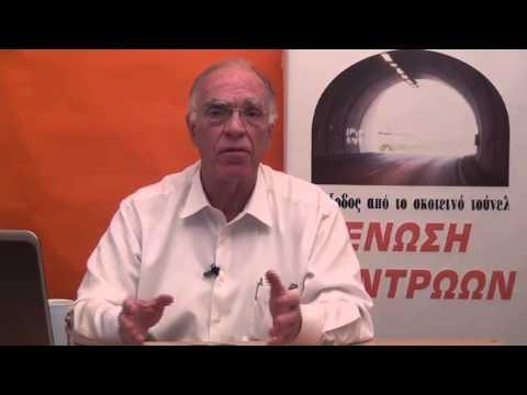 Ο Βασίλης Λεβέντης μιλάει με τους νέους ( 13/5/2015)