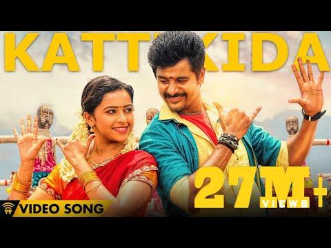 Kattikida - Kaaki Sattai | Official Video Song | Siva Karthikeyan,Sri Divya | Anirudh - default