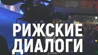 Российская угроза (не)Свободная