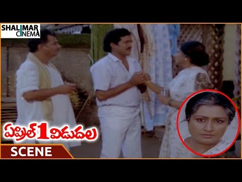 April 1st Vidudala Movie || Rajendra Prasad Asks Front Portion For Video Shop || Rajendra Prasad