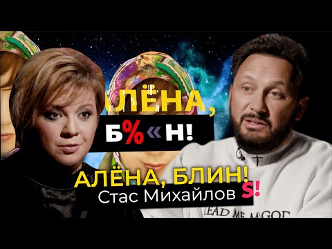 Стас Михайлов — безработица в шоу-бизнесе, омоложение, критика Моргенштерна, ссоры с женой