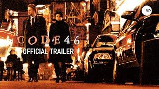 Code 46 - Official UK Trailer