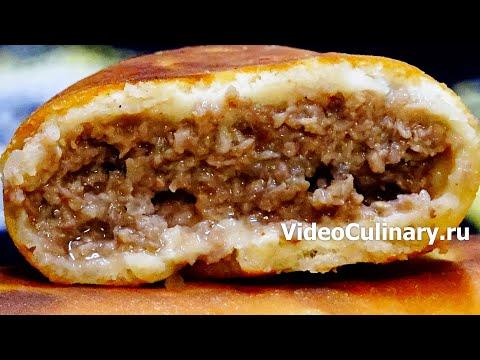 Мясная начинка для пирожков - Рецепт Бабушки Эммы
