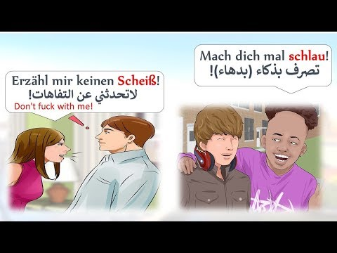 افضل طريقة تفاعلية لعدم نسيان الجمل باللغة الالمانية 5 - #صورة_مع_جملة