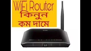 WiFi ROUTER NEW LATEST NEW BRAND WiFi Router PRICE IN BD_TAC Vlogs BD