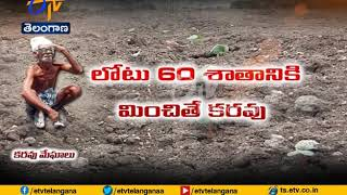 Drought affected Across State   Farmers Face Problems