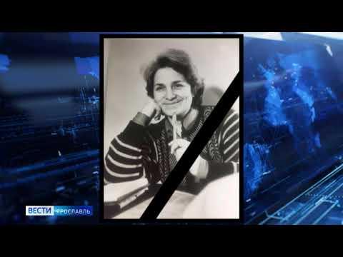 Идея назвать телекомпанию «Ярославией» принадлежит именно ей: не стало Валентины Курикаловой