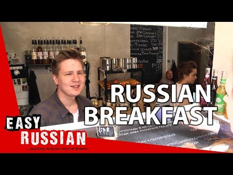 What Russians eat for breakfast | Easy Russian 49 photo
