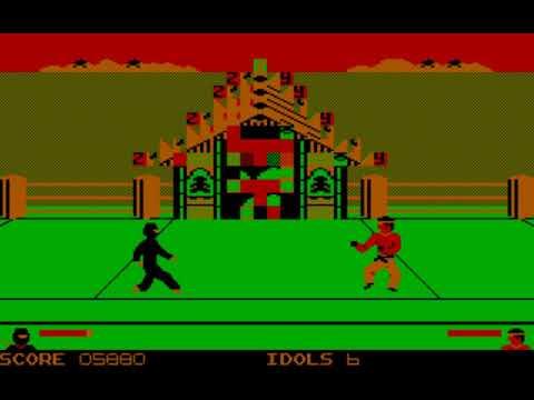 Ninja (Bryan Brandenburg, Soft Arts) (MS-DOS) [1986]