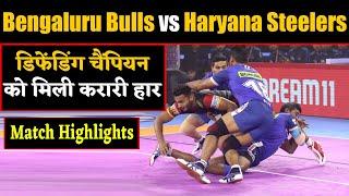 Pro Kabaddi League 2019: Haryana Steelers beat defending Champions Bengaluru Bulls   वनइंडिया हिंदी