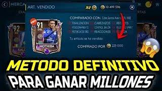 METODO DEFINITIVO PARA GANAR MILLONES DE MONEDAS  EN FIFA MOBILE 19!!!