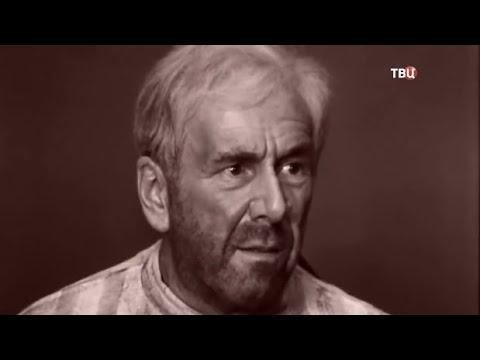 Ростислав Плятт. Звезды советского кино