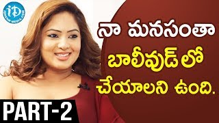 Actress Nikesha Patel Exclusive Interview Part #2 ||  Talking Movies with iDream