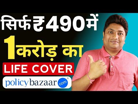Best Term Insurance Plan in India 2021   Policybazaar Term Insurance Review