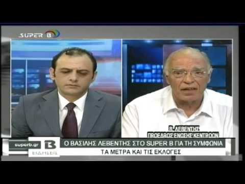 Βασίλης Λεβέντης / SuperB Πατρών / 27-7-2015
