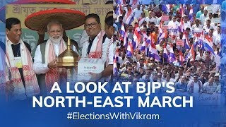 #ElectionsWithVikram: BJP's North-East March