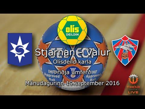 Stjarnan - Valur | Olísdeild karla 2016 | 19.sept.2016 | 3.umferð