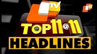 11 PM Headlines 17  August 2019 OdishaTV