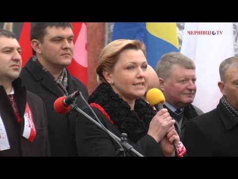 Акція «Вставай, Україно!» у Чернівцях зібрала понад 5 тисяч людей