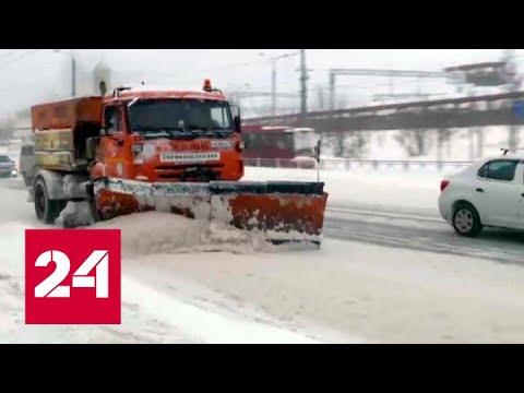 В Казани из-за сильных снегопадов объявили план