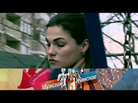 Тайная жизнь Лолиты. Продолжение. Мужское / Женское. Выпуск от 20.02.2020