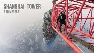 戰鬥民族2男偷爬650米上海塔 -