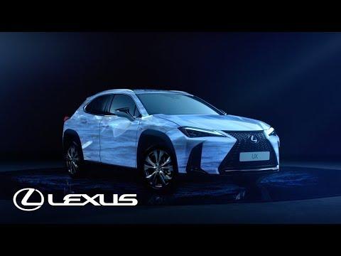 Lexus UX | Hybrid
